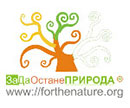 logo-forthenature