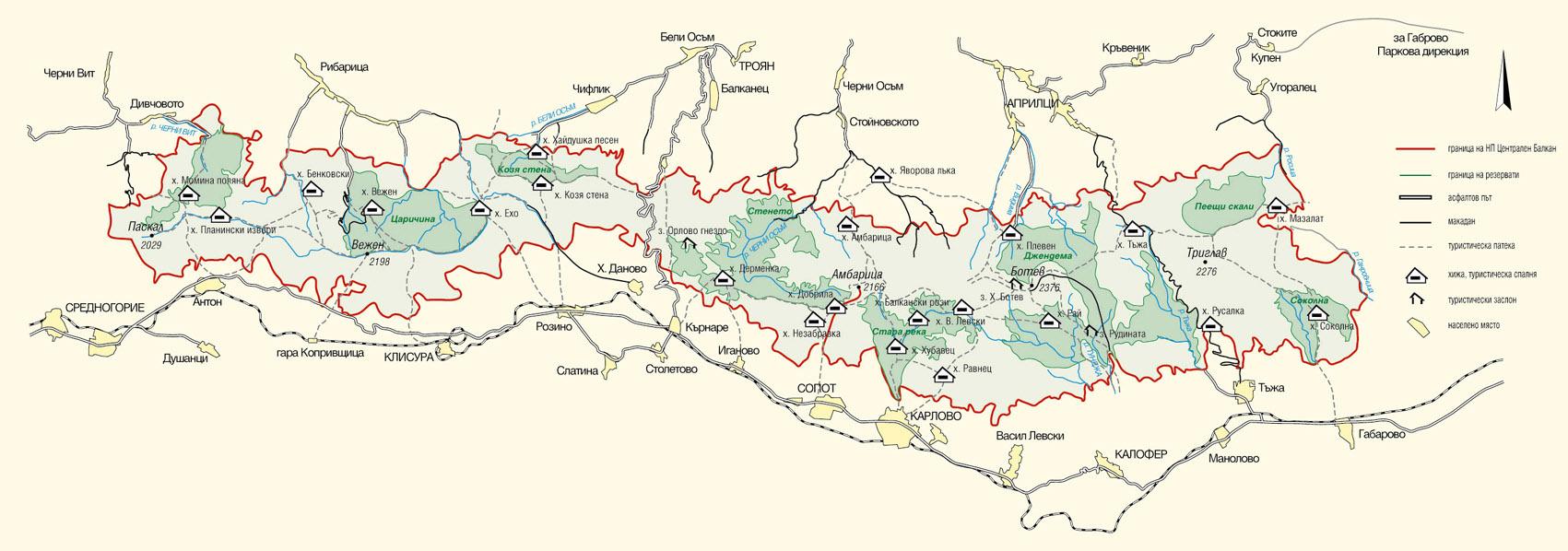 Карта на Централен Балкан