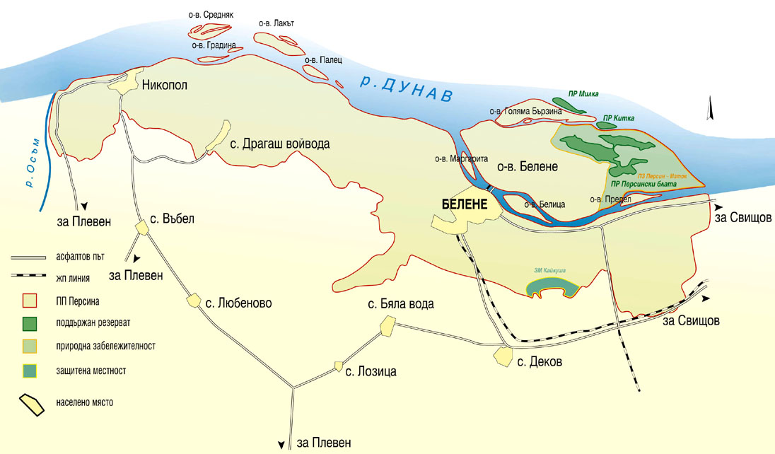 Карта на Природен парк Персина