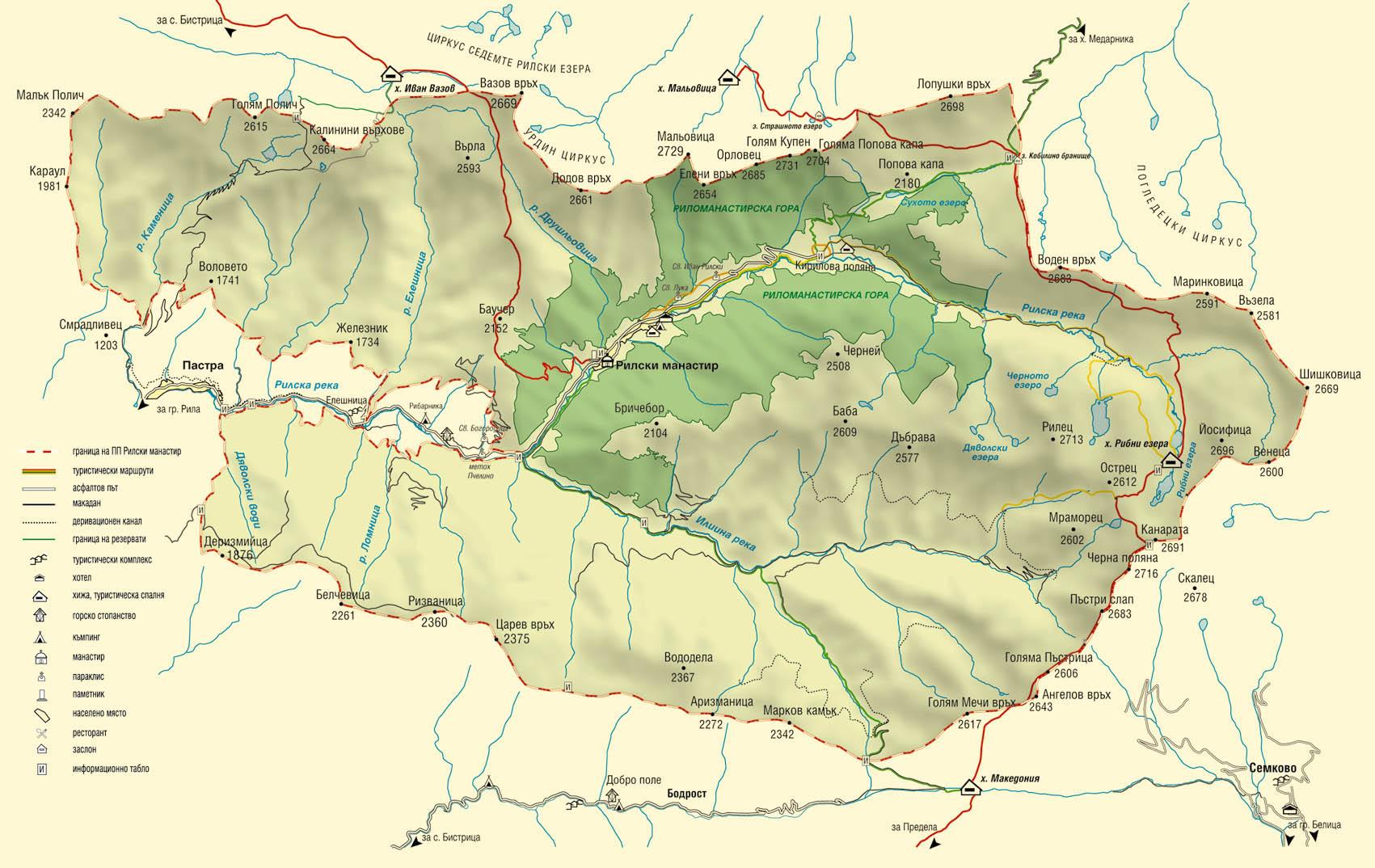Карта на Природен парк Рилски манастир