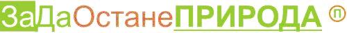 forthenature_org_logo-bg(1)