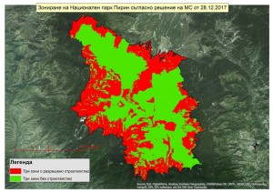 map_pirin_new